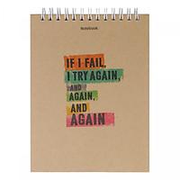 Notebook - If I Fail, I Try Again And Again And Again (Gáy Lò Xo)