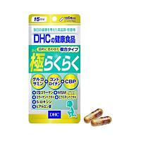 Viên uống DHC The Ultimate Joint Health Nhật Bản giúp bổ xương khớp, giảm tình trạng đau nhức xương khớp (15 ngày/30 ngày)