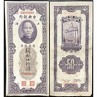 TIỀN XƯA CHINA 50 Customs 1930 Tiền Cổ Trung Quốc Quan Kim [TIỀN XƯA SƯU TẦM]