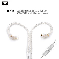 KZ Silver Plated Upgrade Earphone Cable Detachable Audio Cord 3.5mm 3-pole 2Pin Connector Jack Dedicated Cable Without/With HD Call Microphone For ZST/ZSR/ES3/ZS10/AS10/ES4 Headphones
