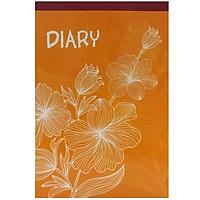 Sổ Diary A4 - Màu Cam