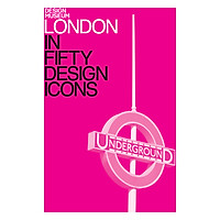 London In Fifty Design Icons: Design Museum Fifty