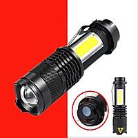 Đèn pin mini siêu sáng chất liệu hợp kim nhôm chống gỉ chống nướccao cấp, thiết kế kẹp túi tiện lợi Hàng chính hãng - Stadaz