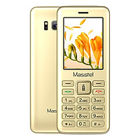 Điện Thoại Di Động Masstel Max R1 - Hàng Chính Hãng