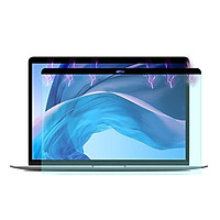 Magnetic Blue Light Blocking Screen Protector Anti UV Film Anti Glare Frosted Film Compatible with Macbook 16''(2020)
