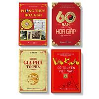 Sách - Combo 4 cuốn: Văn khấn cổ truyền Việt Nam, Phong thủy hóa giải, Cách Dựng Gia Phả, 60 năm sinh trong hoa giáp