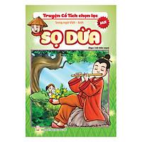 Truyện Cổ Tích Chọn Lọc - Song Ngữ Việt - Anh - Sọ Dừa