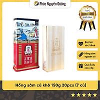Lương Sâm Good 20 150g/7 Củ - CKJ Korean Red Ginseng Root - Good 20PCS 150g