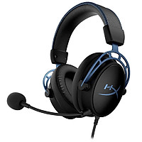 Kingston HyperX Cloud Alpha S Gaming Headset Dual Sound Cavity Headphone with 7.1 Surround Sound Detachable Microphone