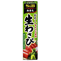 Mù tạt tươi S&B Wasabi 43g - 4901002066550