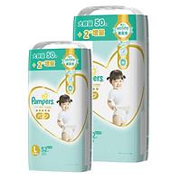[Combo 2] Bỉm - Tã quần Pampers Premium New size L 52 miếng (Cho bé 9~14kg)