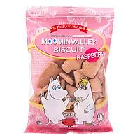 Bánh quy phúc bồn tử Hokka (75g)