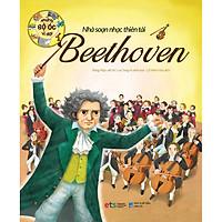 Những Bộ Óc Vĩ Đại - Nhà Soạn Nhạc Thiên Tài Beethoven