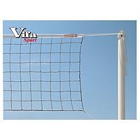 Lưới bóng chuyền 402011S2 Vifa Sport