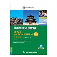 Giáo trình Hán ngữ BOYA sơ cấp – tập 2 sách bài tập kèm đáp án ( TẶNG Kèm Bookmark Cổ Phong LH )
