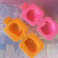 Bộ 4 khuôn cơm tạo hình cho bé thương hiệu Kokubo Nhật Bản