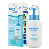 Bình Rửa Mũi Nasal Care Cho Người Lớn (240ml) + 5 Gói Hỗn Hợp Rửa Mũi (3.5g)