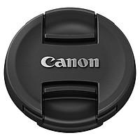 Nắp đậy ống kính cho Canon