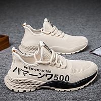 Giày sneaker thể thao nam thời trang buộc dây siêu nhẹ 266