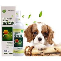 Cat Skin Care Spray Deworming Flea Treatment Drops Anti-flea 120ml