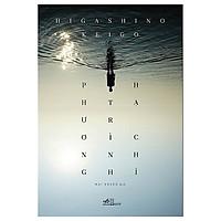 Một cuốn sách đáng để đọc của Higashino Keigo: Phương trình hạ chí