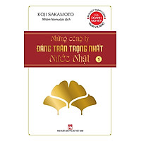 Bộ sách: Những Công Ty Đáng Trân Trọng Nhất Nước Nhật - Koji Sakamoto (Bộ 3 tập)