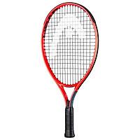 Vợt tennis trẻ em HEAD Radical 23 | 215g, 98in2, 6-8 tuổi (vợt đã đan dây)