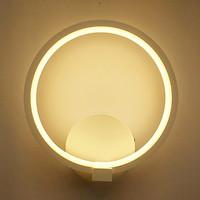 Đèn gắn tường hiện đại hình tròn