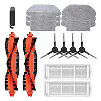 15PCS Vacuum Cleaner Accessories Set  For XIAOMI MIJIA Sweeping Mopping Robot Vacuum Cleaner   STYJ02YM Sweeper Vacuum Cleaner Parts Side Roller HEPA Filter Main Brush Mop