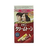 Thuốc nhuộm tóc Bigen phủ bạc Nhật Bản