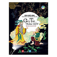 Cuốn sách mang lại những thước phim sống động cho bé: Sách Chiếu Bóng - Cinema Book - Rạp Chiếu Phim Trong Sách - Cây Tre Trăm Đốt