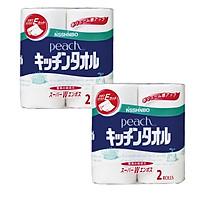 Bộ 2 cuộn giấy lau bếp đa năng loại dài tiện lợi (50 Tờ/ Cuộn) - Hàng nội địa Nhật