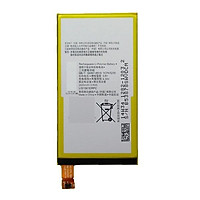 Pin danh cho máy điện thoại Sony Xperia C4 Dual 2600mAh