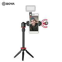 BOYA Phone Video Vlog Kit with Microphone Ball Head Tripod Extension Rod Microphone Cold Shoe Clamp Phone Clamp Shock