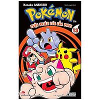Pokémon - Cuộc Phiêu Lưu Của Pippi Tập 13