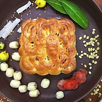 Bánh nướng thập cẩm nhân lạp xưởng, lá chanh, hạt sen, hạt dưa