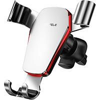 Giá đỡ điện thoại trên xe hơi (Car Air Outlet) Cafele M06 cho iPhone6 7 8 Plus X Xs XS Max XR, Samsung - Hàng nhập khẩu