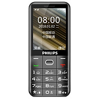 Philips (PHILIPS) E152Y  Unicom 2G straight button elderly mobile phone dual card dual standby elderly mobile phone student standby function machine