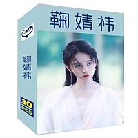 Lomo Cúc Tịnh Y bộ ảnh hộp 30 ảnh thẻ hình tặng ảnh thiết kế Vcone