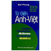Từ Điển Anh - Việt 60000 Từ Dùng Cho Thanh Niên, Học Sinh, Sinh Viên