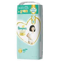 Bỉm - Tã quần Pampers Premium New size XL 48 miếng (Cho bé 12~22kg)