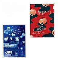 Sách - Combo Điều Kỳ Diệu Của Tiệm Tạp Hóa Namiya + Sự Cứu Rỗi Của Thánh Nữ