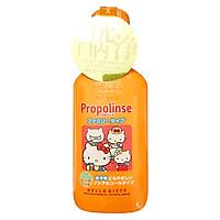 Nước Súc Miệng PROPOLINSE Hello Kitty Dành Cho Bé NHẬT BẢN