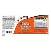 Viên Ngậm Now Papaya Enzyme Với Bạc Hà & Diệp Lục Tốt Cho Hệ Tiêu Hóa (360 Viên)