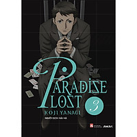 Paradise Lost 3 (Tập 3 Của Joker Game)