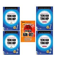 Combo bộ 4 cuốn Giáo trình tiếng Hàn tổng hợp dành cho người Việt Nam ( Bản Đen Trắng ) - Tặng Từ Điển Hàn - Việt PB