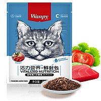 Pate Wanpy cho mèo gói 80-100 gr