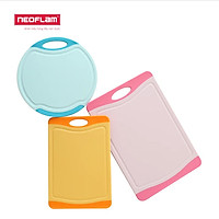 [Hàng chính hãng] Bộ 3 thớt sạch Neoflam Flutto M-S-R.Thớt được đúc bằng nhựa PP, đảm bảo an toàn vệ sinh thực phẩm
