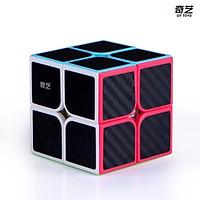 Bộ Sưu Tập Khối Rubik Carbon MoYu Meilong 2x2 3x3 4x4 5x5 Tam Giác 12 Mặt cao cấp