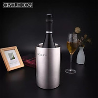 Uareliffe Circle Joy Ice Storage Box No Ice Cube Round Stainless Steel Double Ice Bucket Efficient Insulation Portable Mini Ice Bucket Long-lasting Icy Organizer For Wine Home Kitchen Use